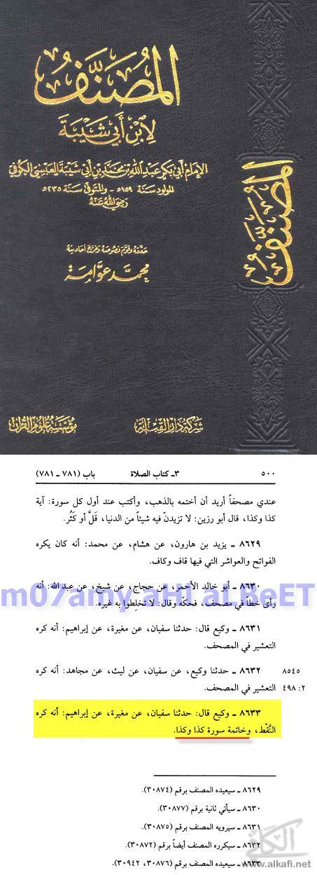 alkafi-996c68e1a5.jpg